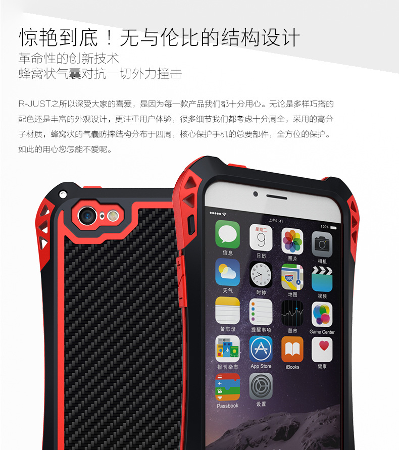 R-JUST Amira Heavy Duty Dirtproof Shockproof Rainproof Aluminum Metal Bumper Carbon Fiber Back Cover Case for Apple iPhone 6S/6 iPhone 6S Plus/6 Plus & iPhone SE/5S/5