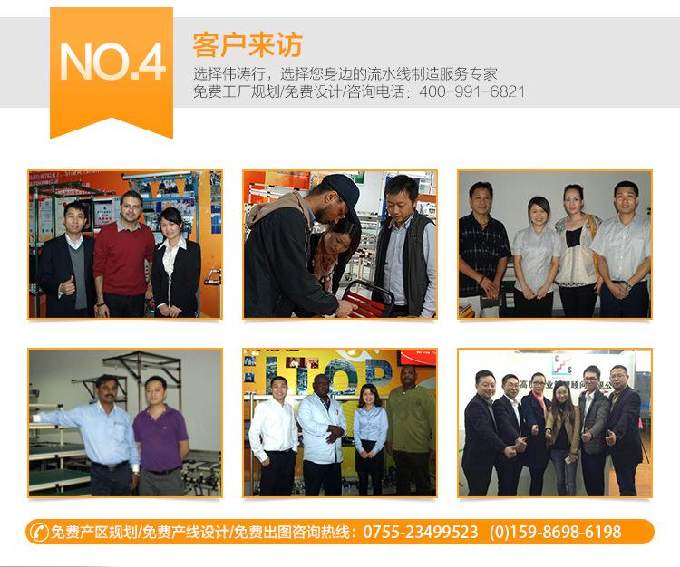 企业后缀页_12