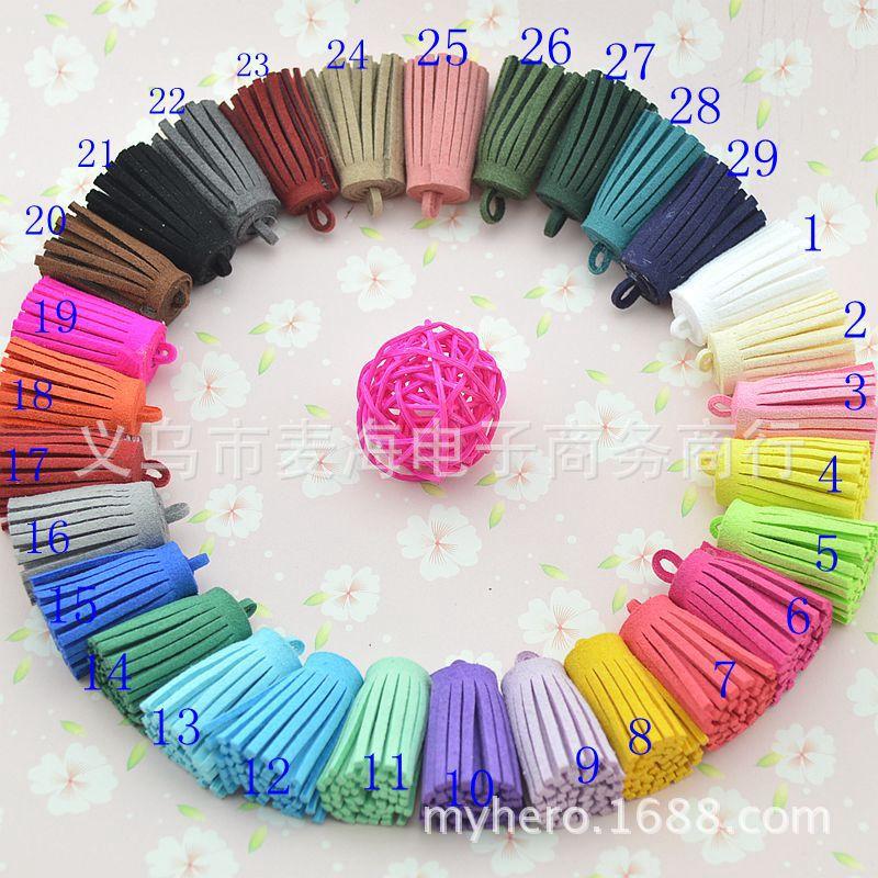 8074-DIY手工饰品配件韩国绒流苏麂皮钥匙圈钥匙扣钥匙链挂件