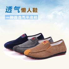 2018经典老北京布鞋男鞋春夏季懒人鞋低帮透气板鞋男士休闲布鞋