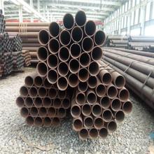 机械厂家用钢管 45#无缝钢管 45#合金钢管 45#精密管