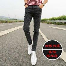 Quần Jeans nam thời trang, thiết kế mới hiện đại, kiểu năng động