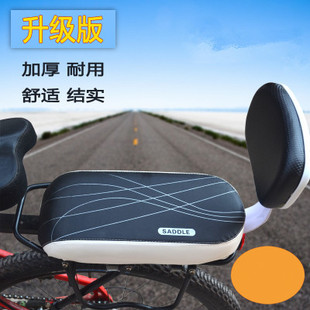Mountain bike rear seat cushion thickened shelf seat cushion with human rear seat plate with backrest Bicycle accessories