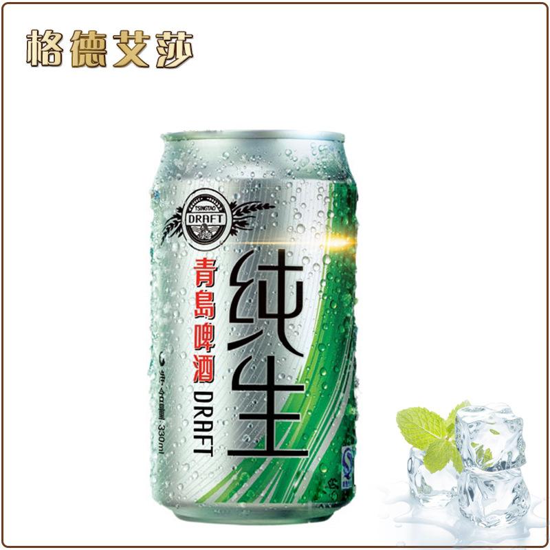 供应青岛啤酒纯生330听装啤酒
