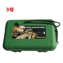 中号手电塑料盒子  手电筒通用包装盒 手电专用礼盒 送挂绳
