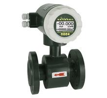 廠家直銷:高精度智能電磁流量計DN700 DN800 DN900
