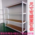 家用角钢储藏室轻型置物架广州木板角钢货架定做工厂仓库仓储货架