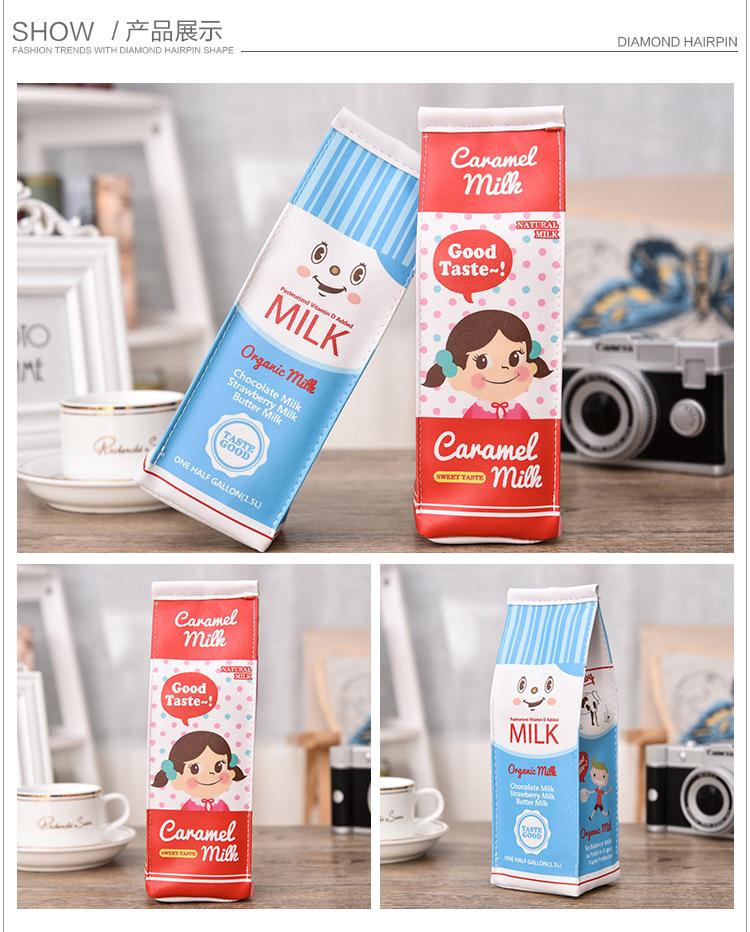 韩版创意可爱牛奶笔袋趣味仿真笔盒创意收纳零钱包文具盒可印