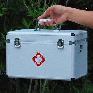 家用药箱 铝合金出诊箱9寸12寸 14寸 16寸铝合金药箱