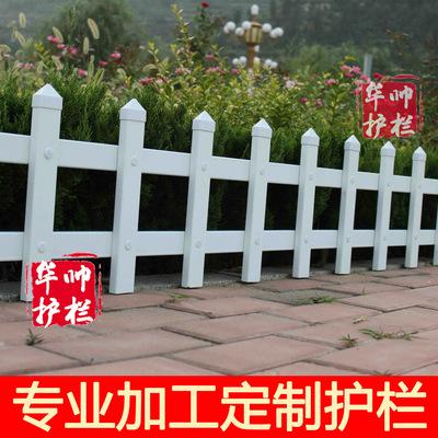 生产供应 pvc草坪护栏 pvc塑料护栏 pvc绿化护栏品质保证