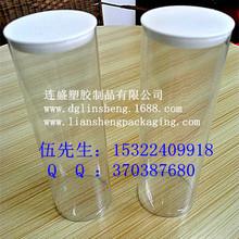 其他彩妆化学品E0C366-366