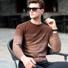 羊毛衫男秋冬季男装新款长袖针织T恤圆领套头男士时尚全羊毛毛衣