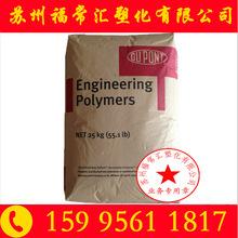 水杀菌消毒设备5B3659-536592387