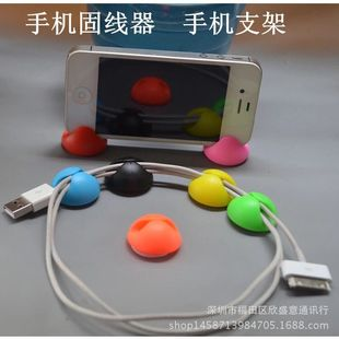 Universal desktop cable holder, wire holder, USB cable holder, electrical cable organizer, hub