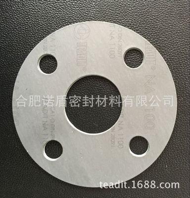 TEADIT(泰利)NA1100 高温高压无石棉板 无石棉垫片