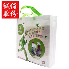 实力厂家重庆无纺布袋覆膜立体袋超声波手提环保广告礼品立体袋