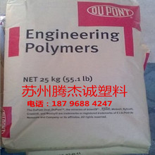 洗衣粉B605F00A-658