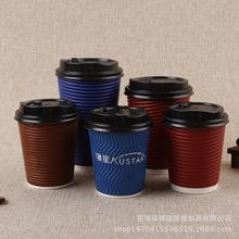 定做LOGO环保小号精美咖啡奶茶广告一次性纸杯多款式加盖可选