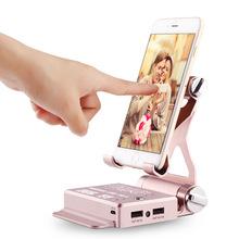 支架充电宝蓝牙音响三合一多功能手机懒人带移动电源10400毫安