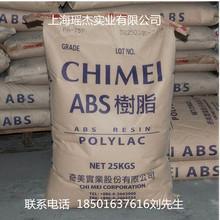 酸酐BD0F7-725