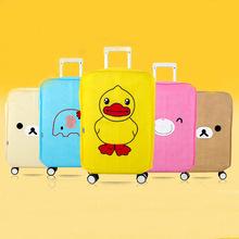 可爱卡通加厚行李箱保护套 高档无纺布拉杆箱包防尘袋 旅行包防磨
