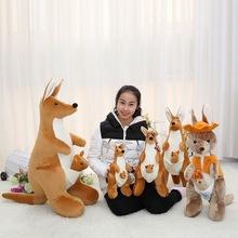 可愛袋鼠公仔玩偶 毛絨玩具大號婚慶布娃娃情侶創意生日禮物女