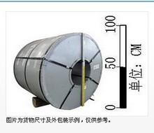 供應電工鋼B50AR350無取向硅鋼板卷材470