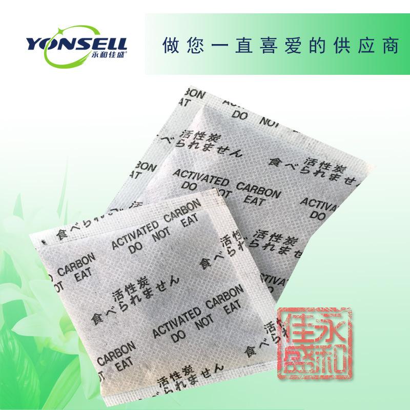 高效椰殼多倍吸味1000碘值手套口罩衣服橡塑EVA5克小包裝活性碳