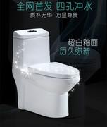 新款蒙娜丽莎卫浴马桶洁具4D超漩虹吸式四孔连体座便器节水坐便器