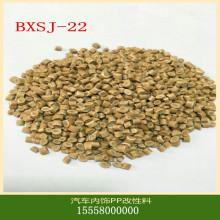 化工成套设备51BA-51495