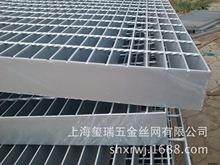 304材质不锈钢板网  重型踏步板网 热镀锌网格板  钢格栅板网格.