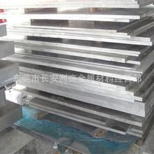供應西南鋁高強度2024-T3鋁合金2024-H112鋁合金 高強度耐熱鋁