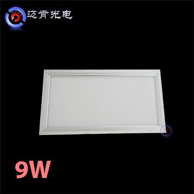 中式现代家庭200400面板灯暗装嵌入式led天花面板灯方形防水平灯