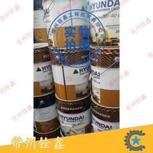 羧酸盐519C7618D-519761