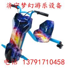 廣場出租定時游樂玩具飄逸車 燈光電動漂移車三輪車兒童可坐碰