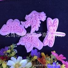 烘焙工具/鴿子蝴蝶蜻蜓塑料壓花模具 翻糖蛋糕工具 餅干印花模具