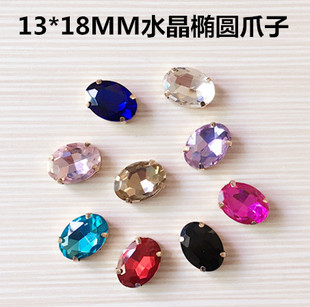 13*18MM Crystal Oval Hollow Claw Mobile Beauty DIY Pearl Flower Plate Diamond Buckle Hand Stick Flower Jewelry Accessories