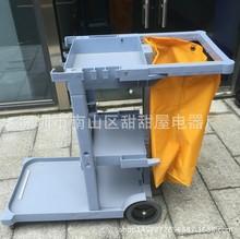 白云酒店清洁手推车AF08170保洁杂物车 轻便多功能工具车 客房用
