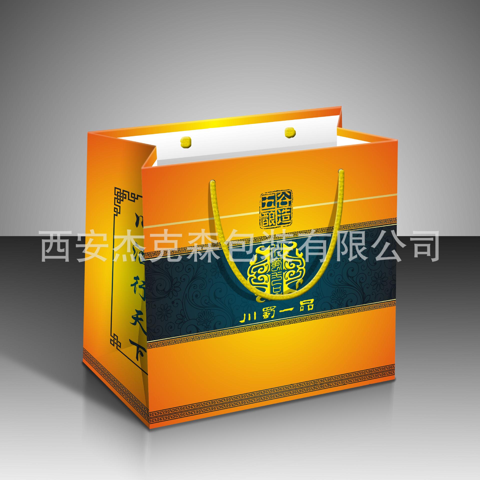 上海双易手提袋1