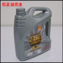 水泵587BB2F-58725