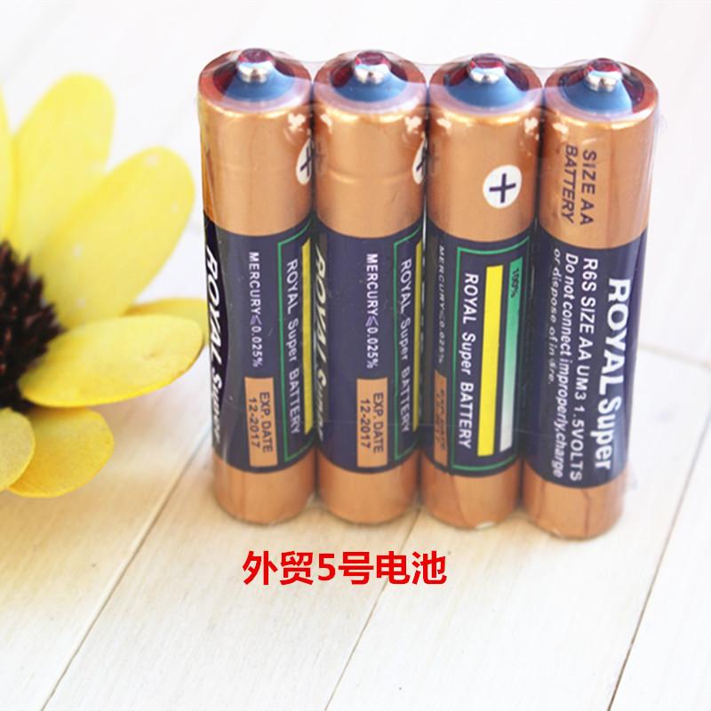 外貿電池 5號鬧鐘/計算機用電池 1元店2元店貨源