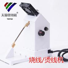 升级手动切带机切织带机器电热切丝机织带机商标切带机包?#26102;?#19968;年