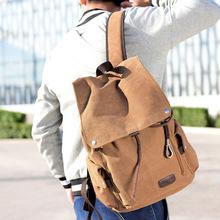 韩版男士背包休闲双肩包男时尚帆布男包旅行包潮流学生书电脑包