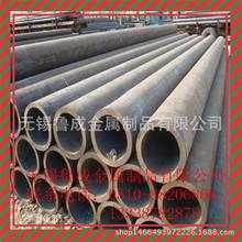 厂家供应 低合金用无缝钢管 16mn低合金无缝钢管 特价批发