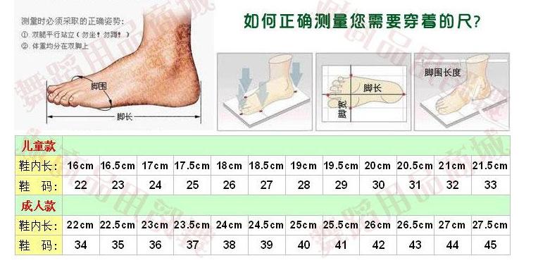 Chaussures tendances femme DANSE MAGIQUE en Paillette - Ref 3354016 Image 24