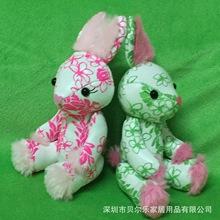 日本夏威夷热销公仔  皮革兔子挂件  印花关节兔 日本外贸玩具