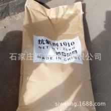 肥料加工设备48C-4826