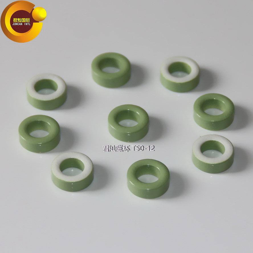 君灿-12材磁环(浅绿/白色)