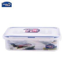 正品 樂扣樂扣普通型塑料保鮮盒飯盒便當盒 方形 HPL815 550ml