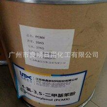 橡胶机械8C6A9C2A7-8692773